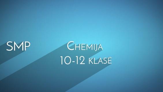 SMP chemijai pristatymas